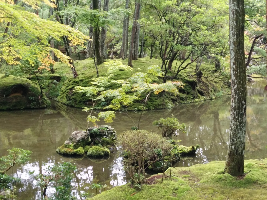 Saihoji Moss Temple Reservation And Guide